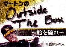 $Yosh Yoshida~Think Outside The Box~