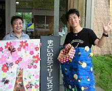 友近890(やっくん)ブログ ~歌への恩返し~-201107251621001.jpg