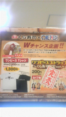 脳味噌半分о(ж>▽<)y ☆スーパーラッキー-110725_181452.jpg