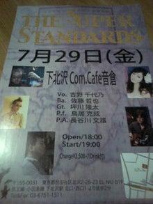 TheSuperStandards-20110714202405.jpg