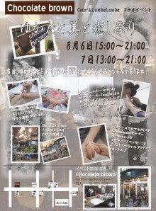 $イベント屋本舗 shi-man's house