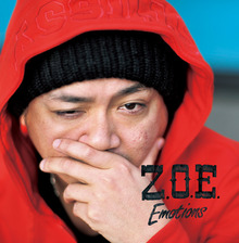 SOUND MARKET CREW blog-ZOE