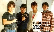池永憲彦オフィシャルブログ