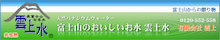 $pikaru☆blog