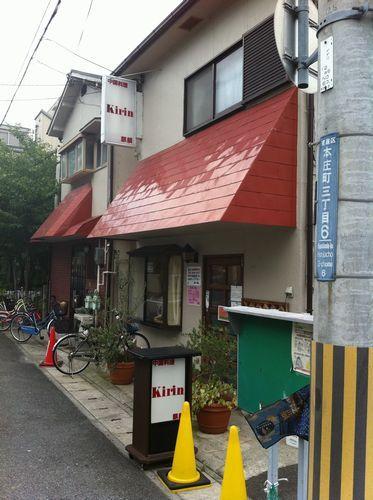 タムブログ@神戸