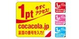 熊本ではたらく女のblog-cp3
