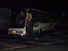 中国JRバス 呉ドリーム大阪号に乗車してみる | 第4セクターの乗りバス ...