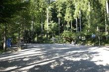 道志村『隠れ家的』ブログ-広場