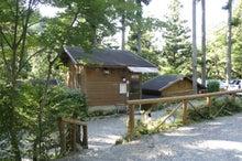 道志村『隠れ家的』ブログ-風呂棟外観