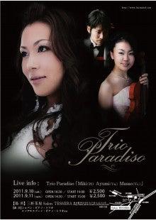 Trio Paradiso