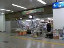 酔扇鉄道-TS3E1058.JPG