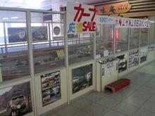 酔扇鉄道-TS3E1059.JPG