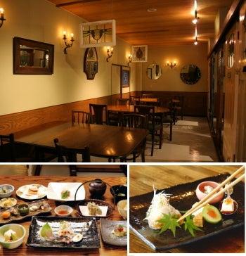 栃木県鹿沼市のカジュアルな懐石料理店、一汁餐菜公式ブログ-一汁餐菜