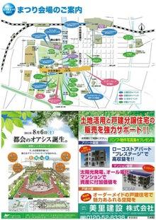 タウンマネンジメント魚町の社長日記-わっしょい百万夏まつり2011-2