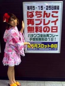 やたい劇場@ブログ-198