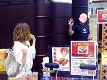 やたい劇場@ブログ-245