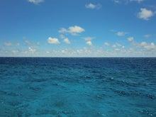 $松尾祐孝の音楽塾&作曲塾~音楽家・作曲家を夢見る貴方へ~-南大東島から太平洋を望む!