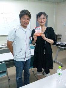 MinminMamaのブログ-110727_173243.jpg