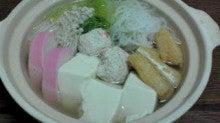 やん風呂(yanburo)-F1012090.jpg