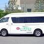 車両紹介4