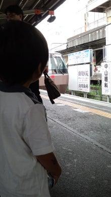 ☆イポラニハワイブログ☆-110728_0847~01.jpg