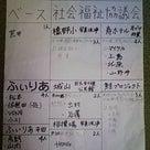 7月28日(木)活動報告の記事より