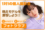 $☆キャンフルリフレ☆メイドありすのブログ