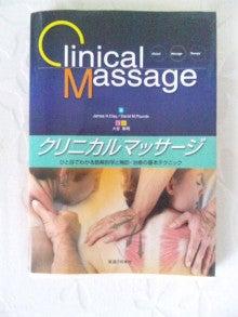 MinminMamaのブログ-110729_095932.jpg