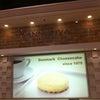 新神戸駅  観音屋のチーズケーキ!の画像