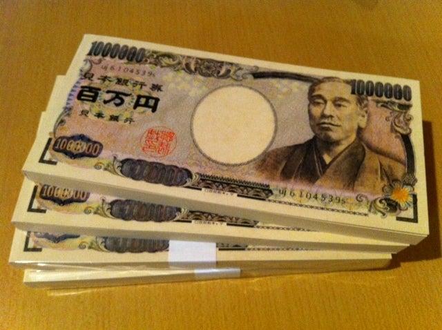 「400万円」の画像検索結果