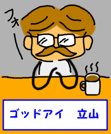 お気楽リフレッシュ!名古屋市熱田区マッサージ|てもみ処ひまわり