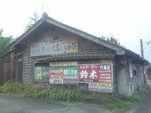 マナ男のブログ-CA395919.jpg