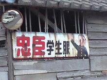 マナ男のブログ-CA395924.jpg