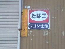 マナ男のブログ-CA395980.jpg