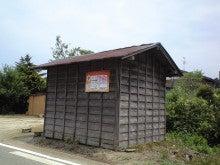 マナ男のブログ-CA395929.jpg