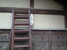マナ男のブログ-CA395922.jpg