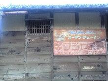 マナ男のブログ-CA395917.jpg