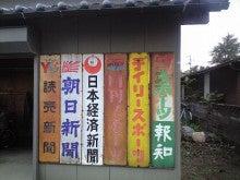 マナ男のブログ-CA395966.jpg