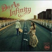 $ぽにったー-Do As Infinity 「誓い」