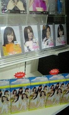 MINT新宿店のブログ-110727_220124_ed.jpg