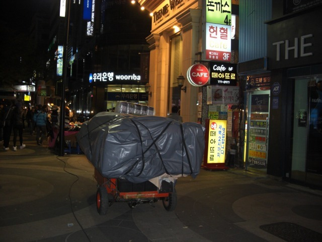 $韓国ドラマOSTショップ★ブルーミングライフ管理人ブログ
