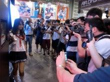 美人時計香港のブログ-西野