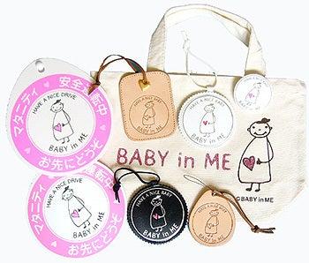 マタニティママと赤ちゃんの大事な時期をオシャレにメッセージ♪マタニティのシンボルマークBABY in ME公式ブログ-グッズ集合