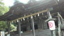 やん風呂(yanburo)