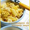 丸ごとトウモロコシの冷製スープの画像