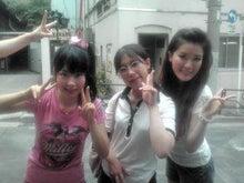 有坂愛海公式BLOG-20110730155620.jpg
