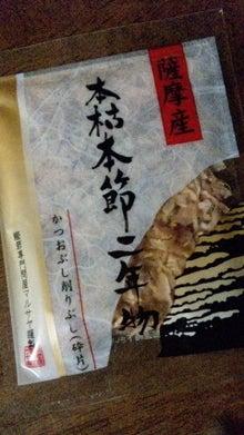 但馬の小京都 出石  手打ち皿蕎麦『入佐屋』の瓦版-110730_201208.jpg