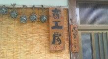 太鼓 道場 和歌山 ポツンと一軒家、和歌山県かつらぎ町の太鼓道場の場所はどこ?(2021/2/7放送、2021/07/11再放送)