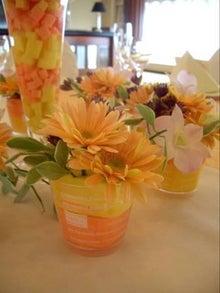 $名古屋市名東区の花屋。hana屋のブログ