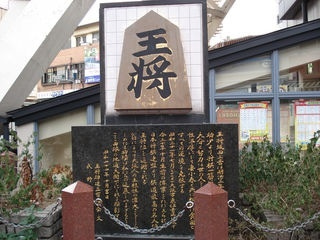 阪田三吉   小坊主のブログ